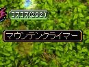 20060824014247.jpg