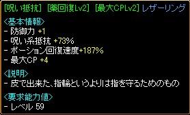 20060826020843.jpg