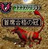 20060827025530.jpg