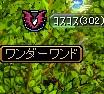 20060830080712.jpg