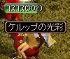 20060831202208.jpg