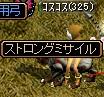 20061008153420.jpg