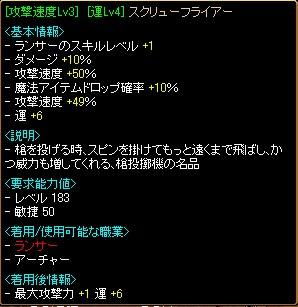 20070204132352.jpg