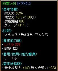 20070211152156.jpg