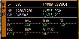 20070220005659.jpg