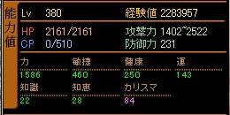 20070220005720.jpg