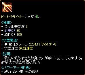 20070220005736.jpg
