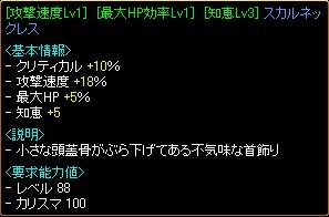 20070227105051.jpg