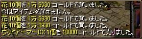 20070308232052.jpg