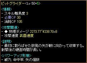 20070320101512.jpg