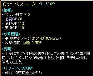 20070320101518.jpg