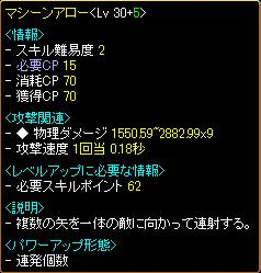 20070408132938.jpg