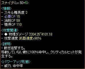 20070408132948.jpg