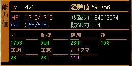 20070430132948.jpg