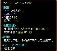 20070430132958.jpg