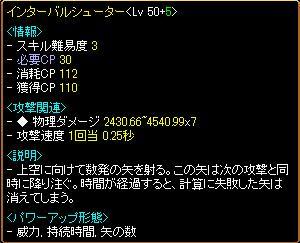 20070430133006.jpg