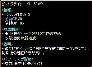 20070430133016.jpg