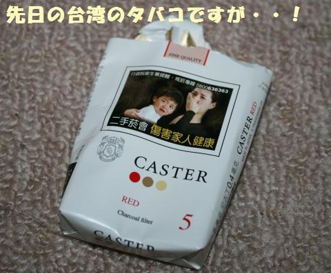 001_convert_20120124215512.jpg