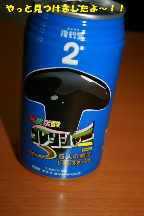 002_convert_20110226214238.jpg