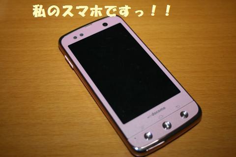 002_convert_20111225132905.jpg