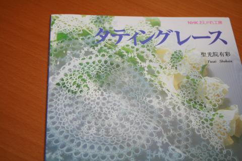 003_convert_20100925210741.jpg