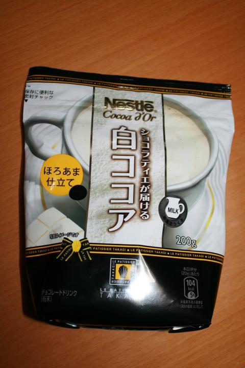 003_convert_20101127230713.jpg