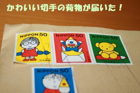 003_convert_20110708182636.jpg