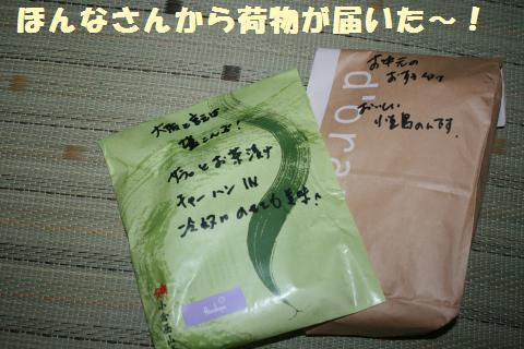 003_convert_20110723222637.jpg