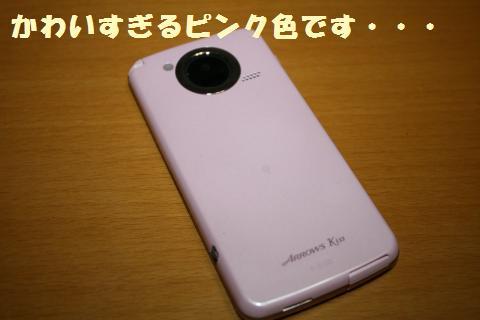 004_convert_20111225133014.jpg