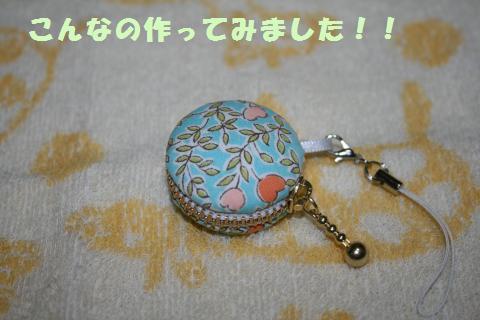 004_convert_20120112221844.jpg