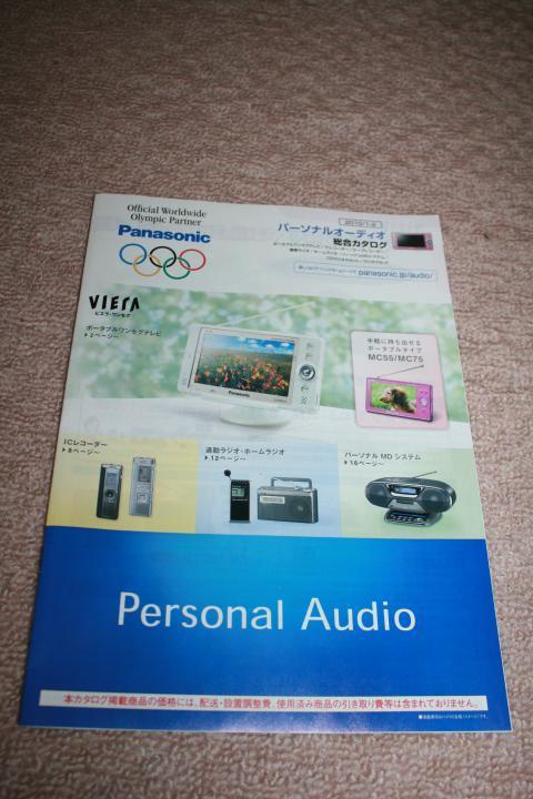005_convert_20110324191542.jpg