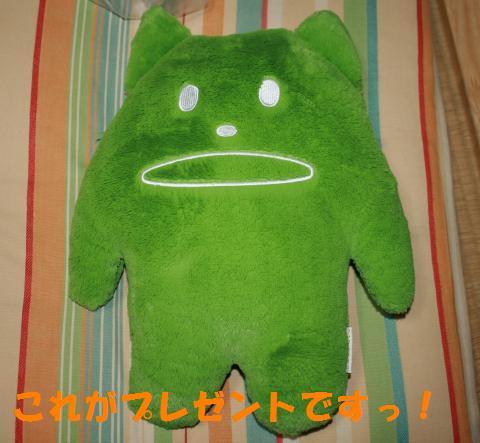 006_convert_20100214205327.jpg