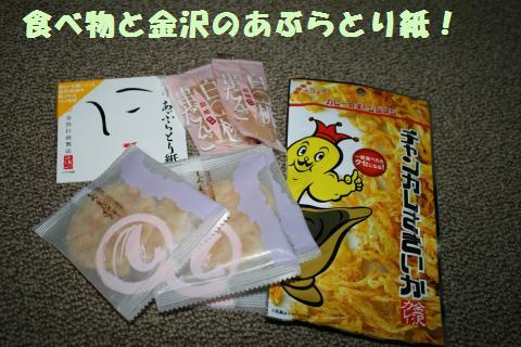 006_convert_20111013173912.jpg