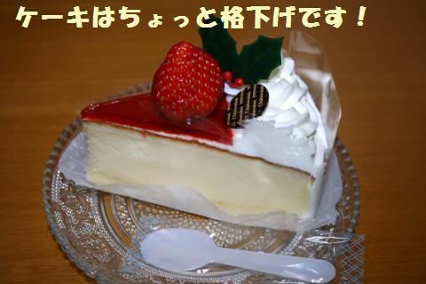 006_convert_20111225133127.jpg