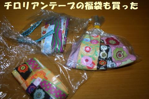 006_convert_20120221194033.jpg