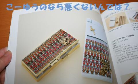 007_convert_20110825211957.jpg