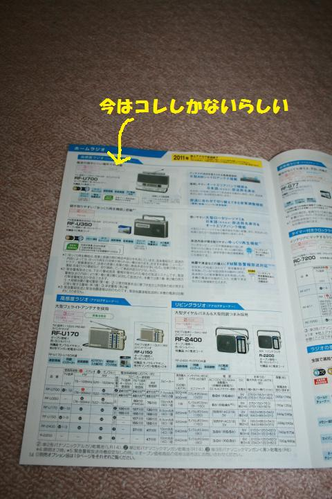 008_convert_20110324191720.jpg