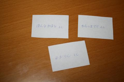 008_convert_20110517203852.jpg