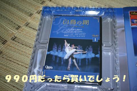 009_convert_20111003233441.jpg