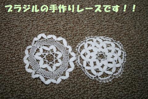 009_convert_20111013174049.jpg