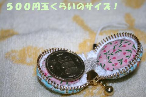 009_convert_20120112222036.jpg