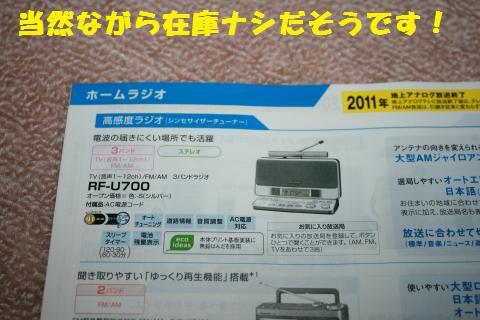 010_convert_20110324191858.jpg