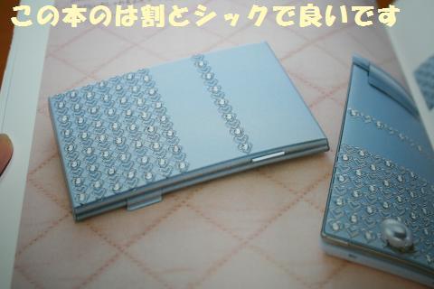 010_convert_20110825212124.jpg