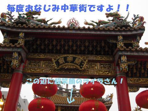 011_convert_20120219153851.jpg