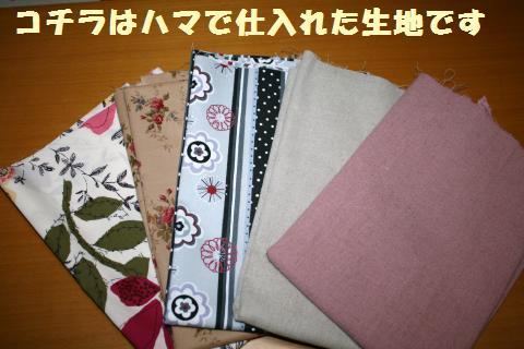 011_convert_20120221194255.jpg