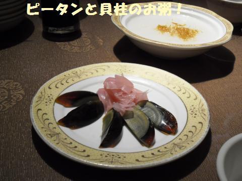 012_convert_20111009001655.jpg