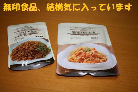013_convert_20100826205115.jpg