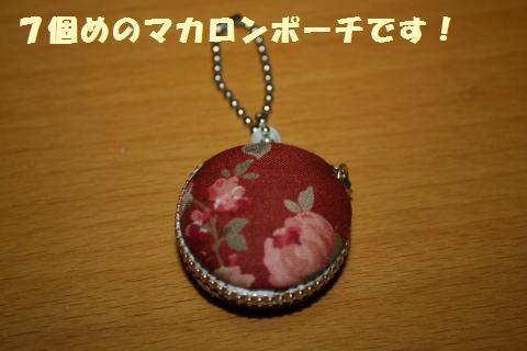 013_convert_20120124215739.jpg