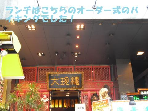 014_convert_20111009001759.jpg