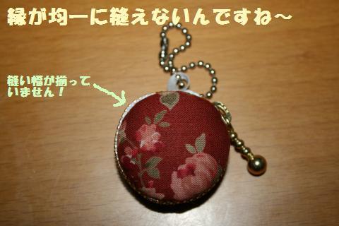 014_convert_20120124215844.jpg